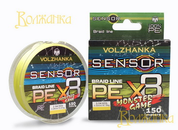 """Леска плетеная """"Sensor Monster Game X8"""""""