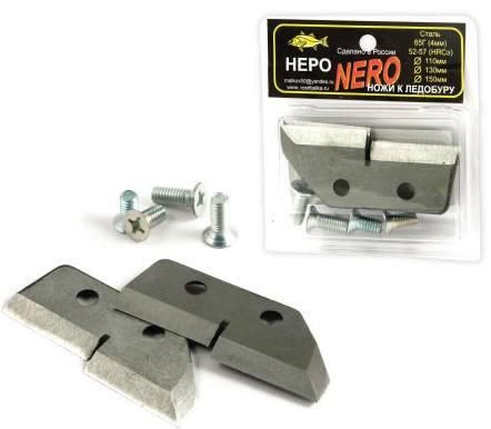Ножи для ледобура Неро (NERO)