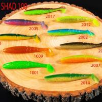 """Силиконовая приманка """"Volzhanka BigMag Shad 100"""" цвет 2002 (в упак. 5шт)"""
