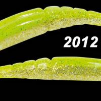 """Силиконовая приманка """"Volzhanka BigMag Shad 100"""" цвет 2012 (в упак. 5шт)"""