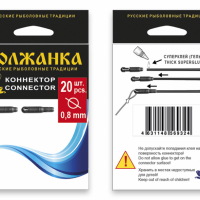 "Коннектор ""Волжанка"" 1.4мм (20шт/уп)"