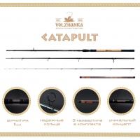 """Удилище фидер Volzhanka Pro Sport Catapults LS 14ft 90+"""" 4.2м тест 90+гр"""